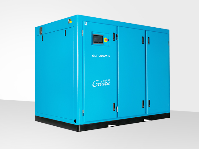 新能源空压机GLT-20GV-S