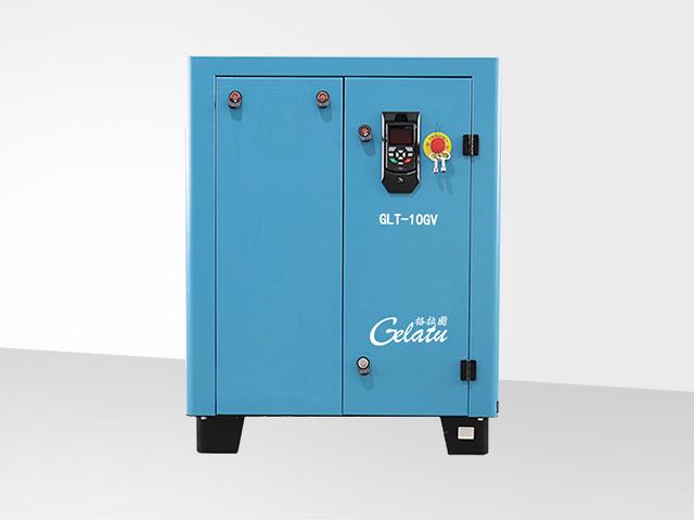 永磁变频空压机GLT-10GV