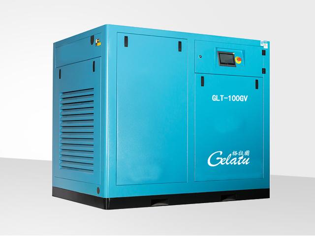 永磁变频空压机GLT-100GV