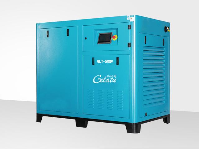 永磁變頻空壓機GLT-50GV