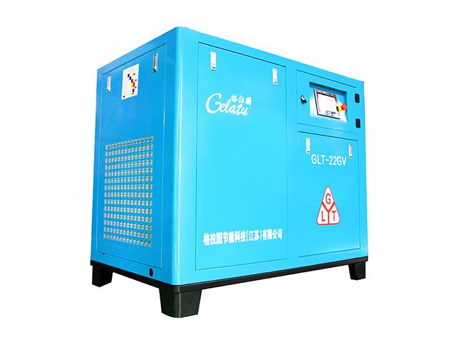 新能源空压机GLT-22GV