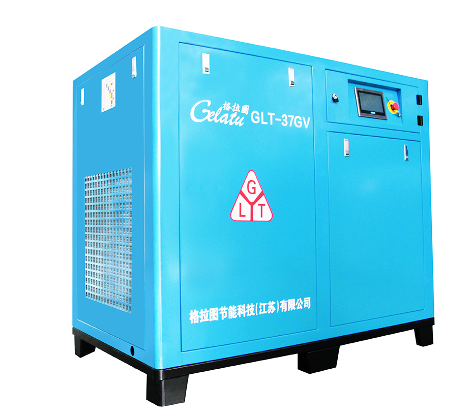 新能源空压机GLT-37GV